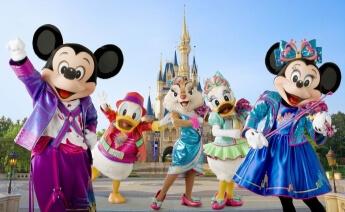 Ramazan Bayramı Paris Disneyland Turu