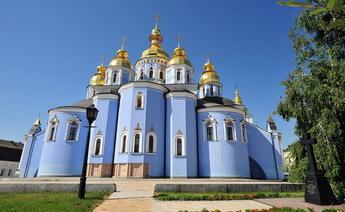 Yılbaşı Kiev Turu (Vize Yok)