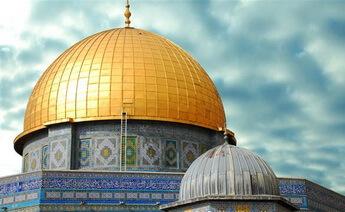 Kudüs Turu (THY ile)