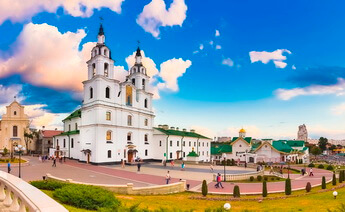 Belarus Minsk Turu