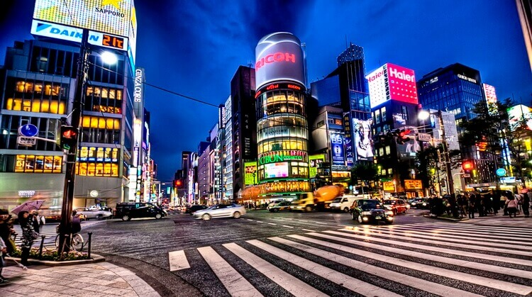 Japonya Turu